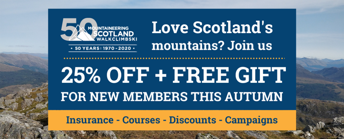 Autumn offer - 25% off membership plus a free gift
